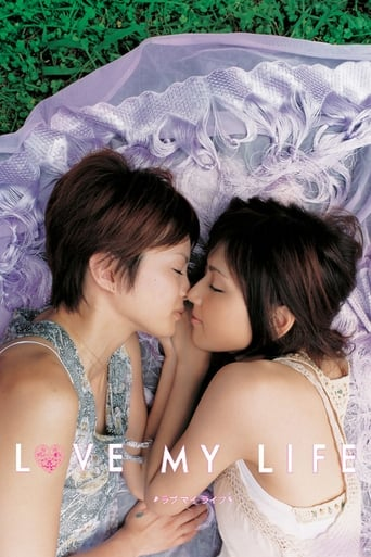 Poster of Love My Life
