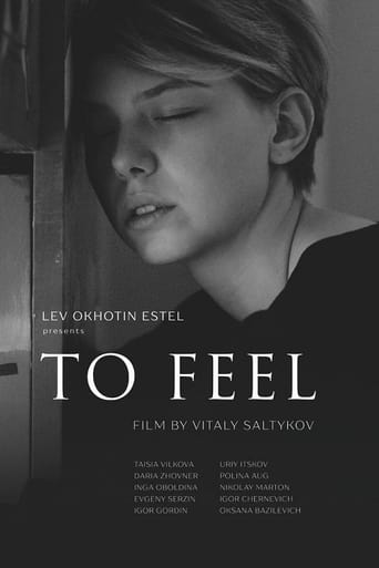 To Feel