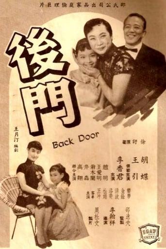 Poster of Back Door