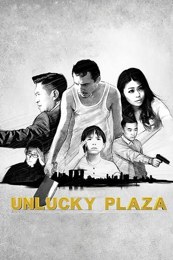 Poster of Unlucky Plaza
