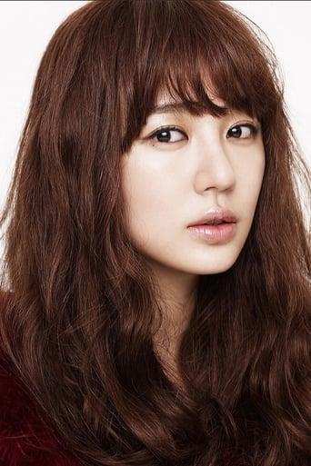 Image of Yoon Eun-hye