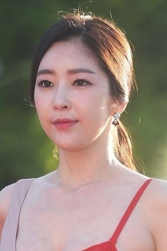 Image of Kim Yoo-yeon