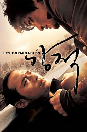 Poster of Les Formidables