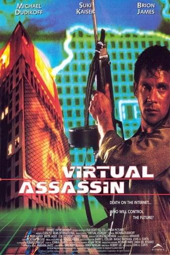 Poster of Cyberjack