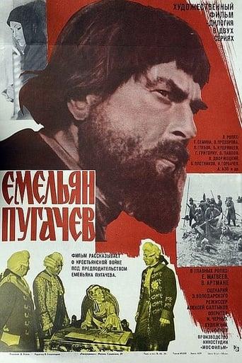 Poster of Емельян Пугачёв