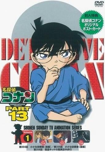 Temporada 13 (2004)