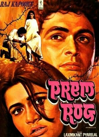 Poster of Prem Rog