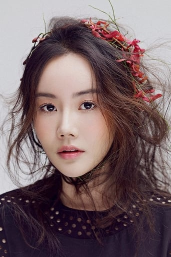 Image of Hwang Woo-seul-hye