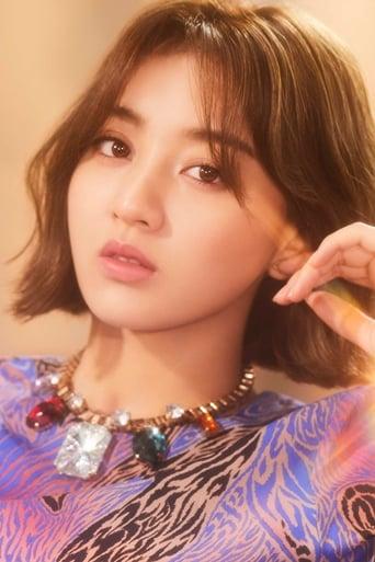 Image of Park Ji-hyo