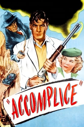 Poster of Accomplice