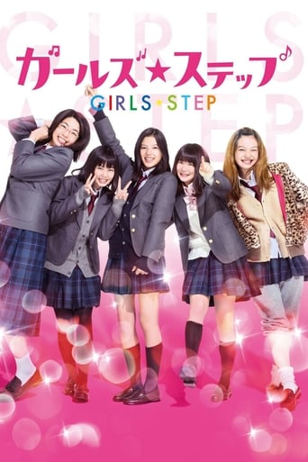 Poster of Girls Step