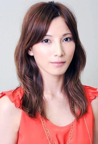 Image of Ai Kato