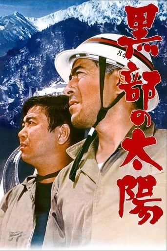 Poster of The Sands of Kurobe