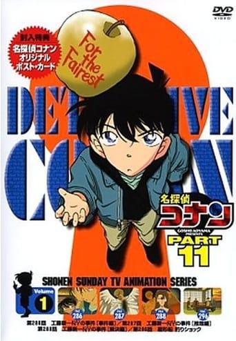 Temporada 11 (2002)