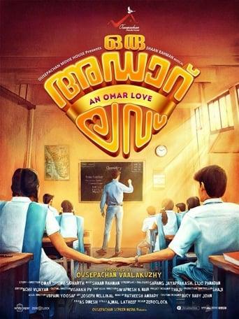 Poster of Oru Adaar Love