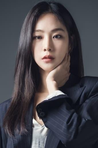 Image of Han Ji-eun