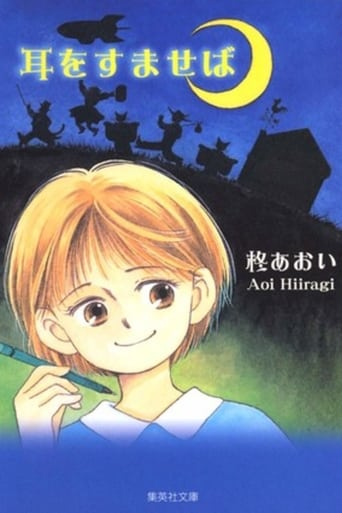 Poster of Whisper of the Heart
