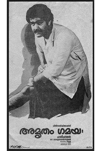 Poster of Amrutham Gamaya
