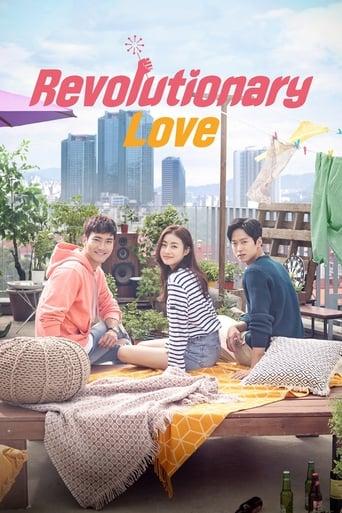 Poster of Revolutionary Love