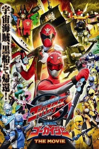 Poster of Tokumei Sentai Go-Busters vs. Kaizoku Sentai Gokaiger: The Movie