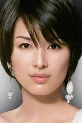 Image of Michiko Kichise