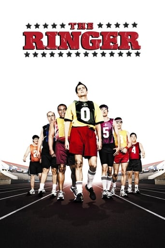Poster of The Ringer