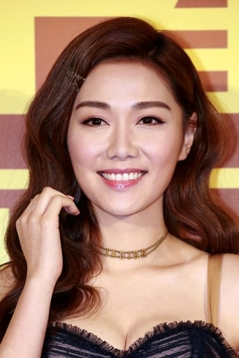 Image of Roxanne Tong