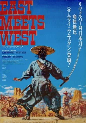 Poster of EAST MEETS WEST