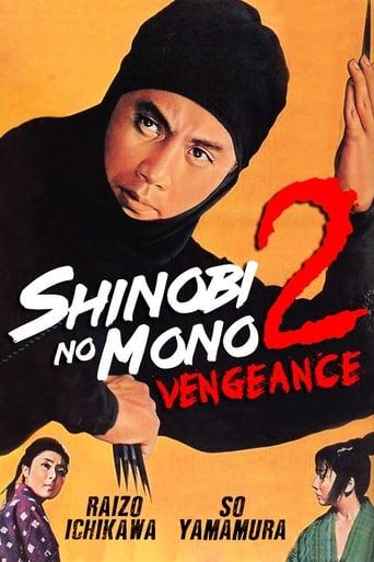 Poster of Shinobi no Mono 2: Vengeance