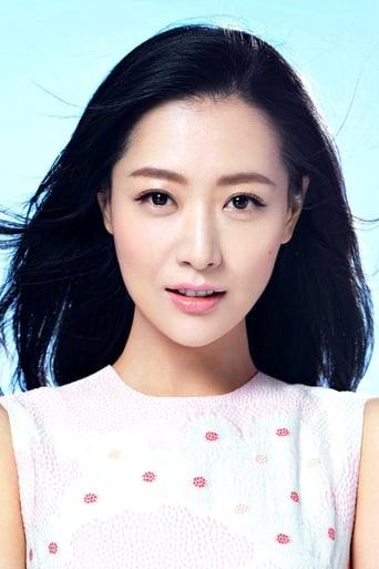 Image of Bai Bing