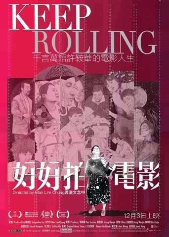 Poster of Keep Rolling