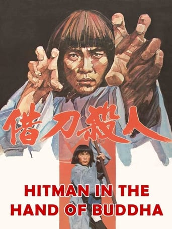 Poster of Hitman in the Hand of Buddha