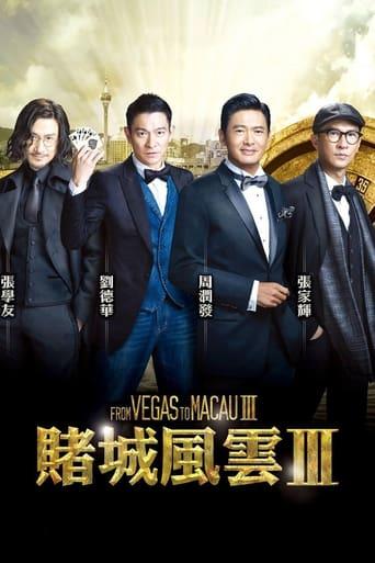From Vegas to Macau III