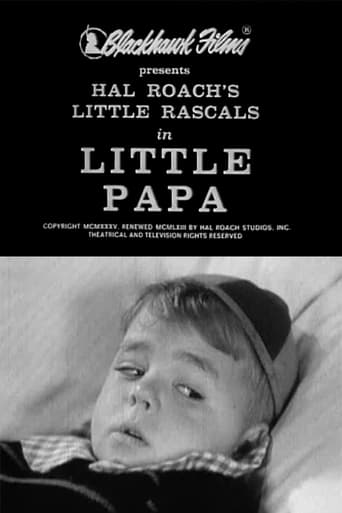 Poster of Little Papa