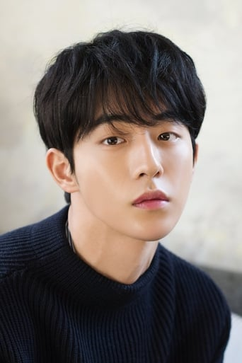 Image of Nam Joo-hyuk
