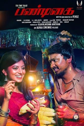 Poster of Pandigai
