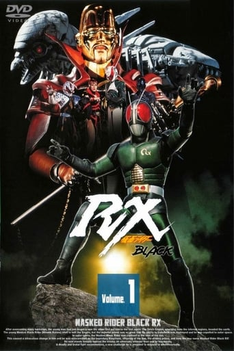 Poster of 仮面ライダーBLACK RX