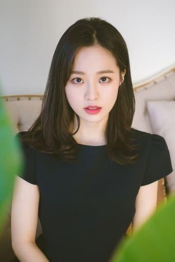 Image of Bae Yoon-kyoung