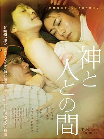 Poster of Between Men and the Gods