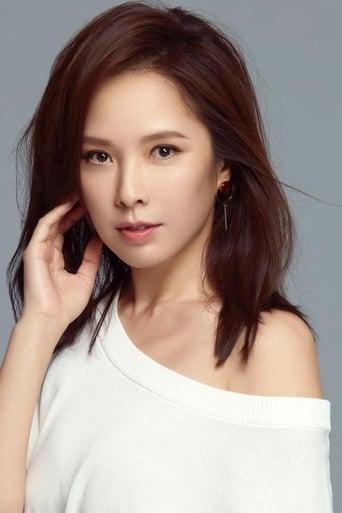 Image of Tien Hsin