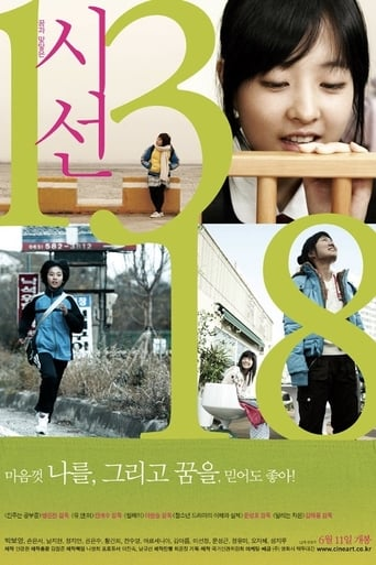 Poster of If You Were Me 4