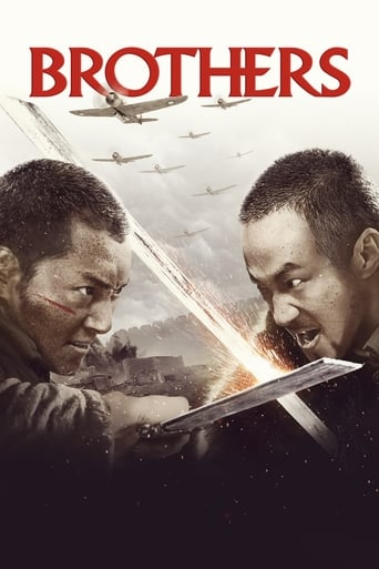 Poster of Brothers