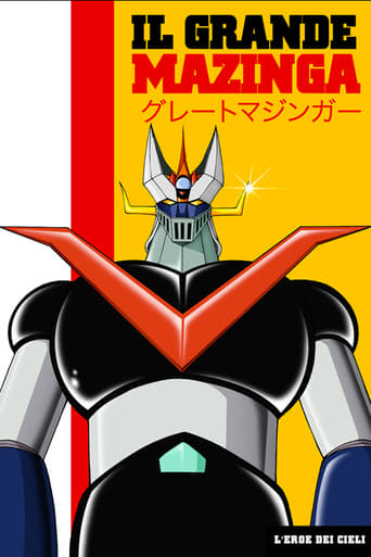 Poster of Great Mazinger