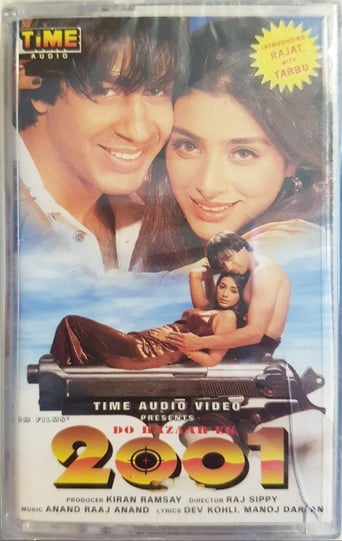 Poster of 2001: Do Hazaar Ek