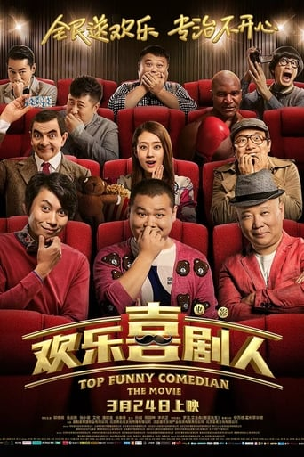 Poster of Top Funny Comedian The Movie