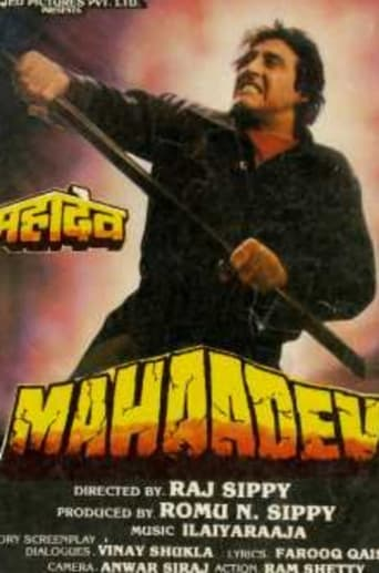 Poster of Mahaadev