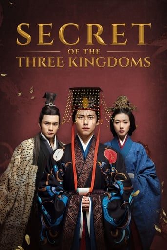Poster of Secret of the Three Kingdoms