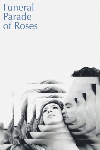 Poster of 薔薇の葬列