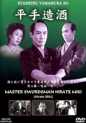 Master Swordsman Hirate Miki