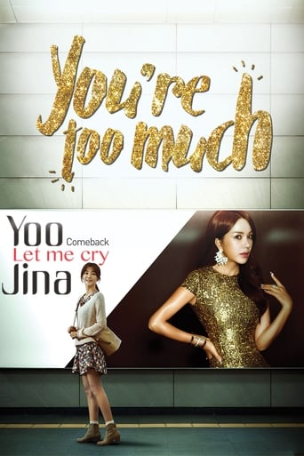 Poster of You Are Too Much